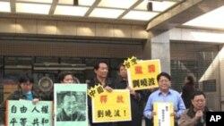台灣民間團體邀劉曉波夫婦訪台