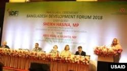 Bangladesh Development Forum 2018.
