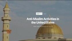 امریکہ میں نفرت کی بنیاد پر جرائم میں اضافہ، مسلمان بھی نشانے پر