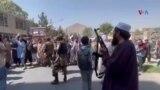 کابل کې د پاکستان خلاف مظاهره