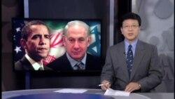 白宫:美以针对伊朗核问题达成共识