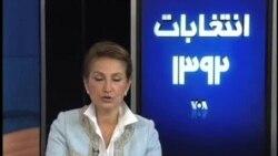 انتخابات ۱۷ خرداد