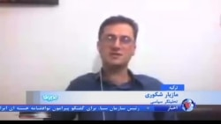 مازیار شکوری، تحلیلگر سیاسی