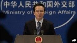 Juru bicara Kemenlu Tiongkok Hong Lei mengatakan hubungan yang sehat dan stabil adalah kepentingan mendasar bagi Tiongkok dan AS (foto: dok).