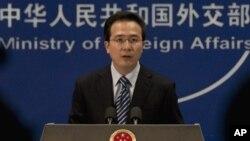 Phát ngôn viên Bộ Ngoại giao Trung Quốc Hồng Lỗi kêu gọi Nhật hãy đối diện với thực tế và lịch sử.