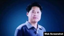 独立中文笔会成员山东诗人鲁扬。(截图自维权网)