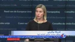 اتحادیه اروپا به فرانسه کمک های امنیتی می کند