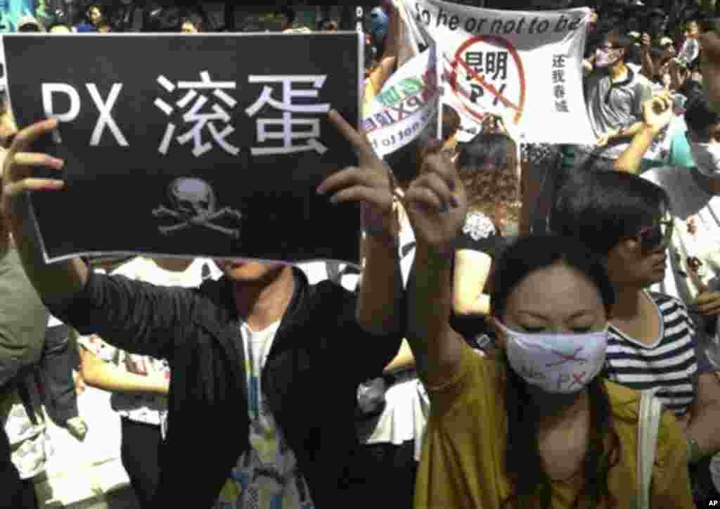 16일 중국 남서부 윈난성 쿤밍에서 정유공장 건설에 반대하는 시위에 참여한 시민들.