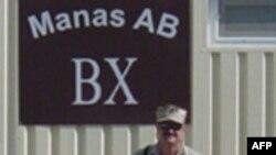 На авиабазе в Манасе сохранится американское присутствие