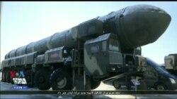 دیگران به تعلیق آمریکا از پیمان منع گسترش موشکهای میانبرد هستهای چه واکتشی داشتند