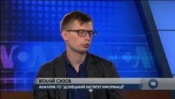 Як реінтегрувати охоплений війною Донбас - інтерв'ю з аналітиком Віталієм Сизовим. Відео