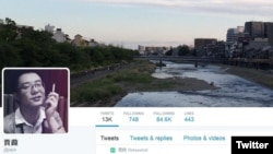 The Twitter page of prominent Chinese journalist Jia Jia is shown March 17, 2016. Jia disappeared from the Beijing airport Tuesday night while trying to board a flight to Hong Kong.