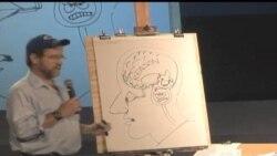 Иднината на карикатуристите