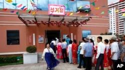 北韓週日(7月21日)舉行人民會議代議員選舉投票,選出省級、市政與縣議會代表。