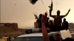 Прибічники глобального джихаду захопллють Ірак - експерти
