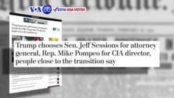 VOA60 Elections - WP: Donald Trump has offered the position of attorney general to Senator Jeff Sessions