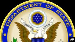 САД и Индија се договорија за репроцесирање на употребено нуклеарно гориво