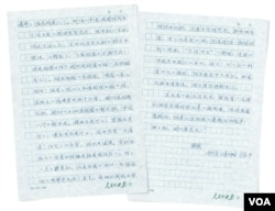 劉曉波在1999年11月24日給廖亦武的信。