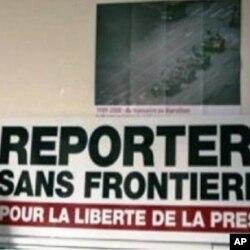 Reporters Without Borders ຫລືນັກຂ່າວບໍ່ມີພົມແດນ ຊຶ່ງເປັນອົງການວ່າດ້ວຍເສລີພາບຂອງສື່ມວນຊົນທີ່ມີຖານຕັ້ງຢູ່ ນະຄອນຫລວງປາຣີ ປະເທດຝຣັ່ງ