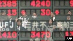 Vrednosti akcija na svetskim berzama padaju nakon zemljotresa i cunamija u Japanu