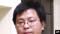 ນັກຄັດຄ້ານລັດຖະບານ Chen Wei (23 ທັນວາ 2011)