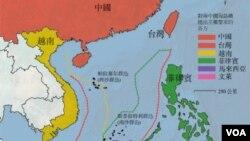 南中國海地圖