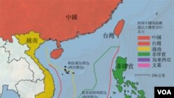南中國海主權聲索示意圖