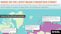 """Страны, пораженные компьютерным вирусом """"Petya"""" в июне 2017 г."""