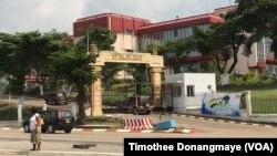 La mairie à Libreville au Gabon, le 22 janvier 2017. (VOA/Timothee Donangmaye)