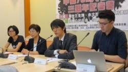 台湾人权团体与国际人权组织共同声援中国维权律师