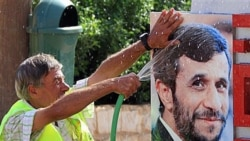 آمریکا از دیدار احمدی نژاد از جنوب لبنان ابراز نگرانی می کند