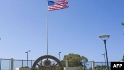 Открыто новое здание посольства США в Латвии