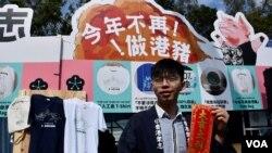 """香港眾志秘書長黃之鋒,該黨今年的年宵攤位主題為""""今年不再做港豬""""。(美國之音湯惠芸)"""