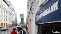 Văn phòng ngân hàng trung ương của Nga Gazprombank ở Moscow, 17/72014.