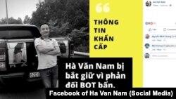 Gia đình ông Hà Văn Nam kêu cứu khi ông bị bắt hồi tháng 3/2019