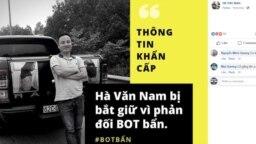 Ảnh chụp màn hình trang Facebook của Hà Văn Nam