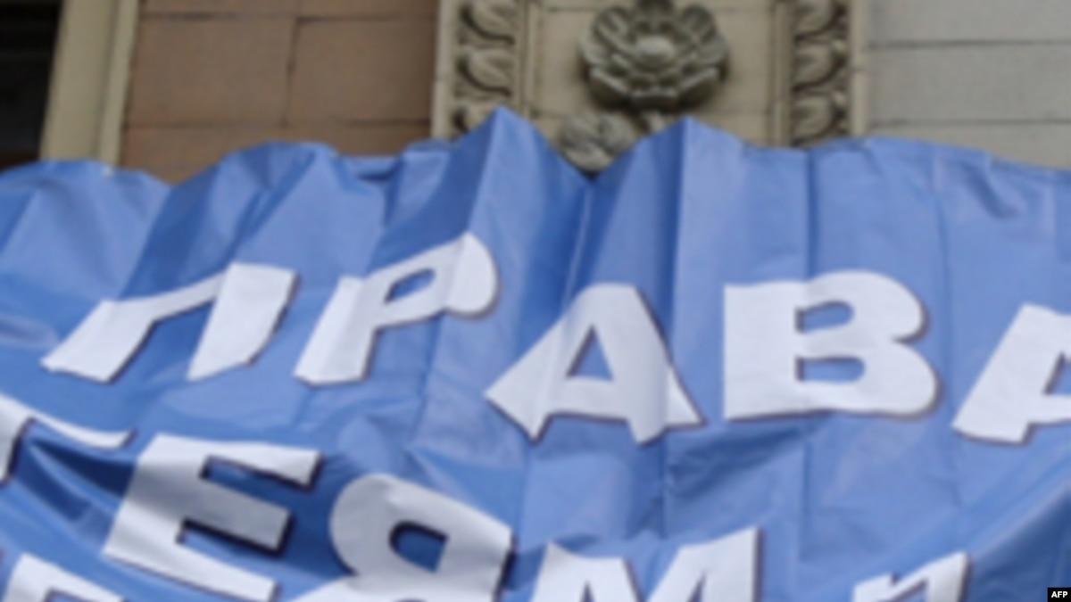 Россия отказала большой восьмерке в поддержке прав сексуальных меньшинств