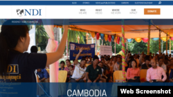 FILE: The National Democratic Institute Cambodia (NDI) is an organisation that works on strengthening democracy in Cambodia. (Web Screenshot)