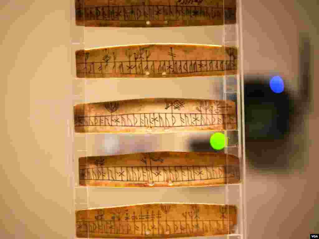 17世纪北欧游牧民族的历书(美国之音国符拍摄)
