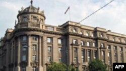 Serbi: Arrestohen 50 persona të dyshuar për krime financiare