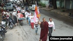 Latpadaung copper mine protest match, September 29, 2013 photo by activists
