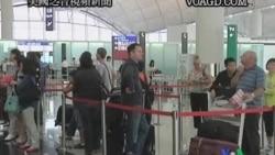 2011-10-30 美國之音視頻新聞: 澳洲航空公司航班連續第二天停飛
