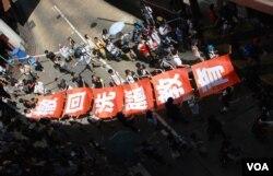 香港多個民間團體發起729反洗腦萬人大遊行,呼籲當局撤回國民教育科
