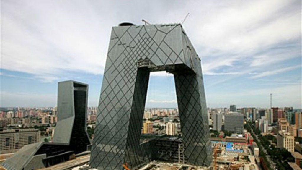 China Central Television Headquarters In Beijing Is 230 Meters Tall