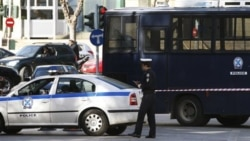 کشف بمب پستی در یونان