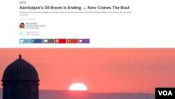 Buzzfeed Azerbaijan