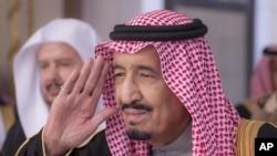 Mfalme mpya wa Saudi Arabia Salman