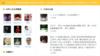 Mạng Sina Weibo của Trung Quốc công bố hệ thống kiểm duyệt mới