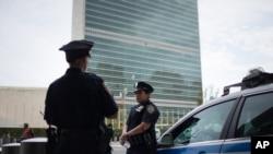 Ujedinjene nacije, Njujork