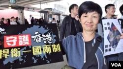 香港市民鄺太太 (美國之音特約記者 湯惠芸拍攝 )